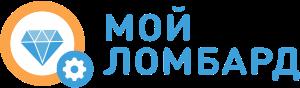 МойЛомбард